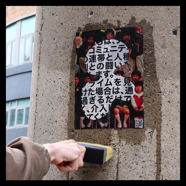 Graphics, poster, street art, activism